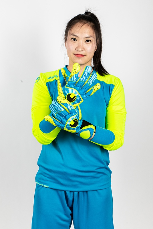 Players Tunnel - Da-Hye Lee